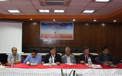 """Policy Dialogue on """"Education Financing and Progressive Tax"""""""