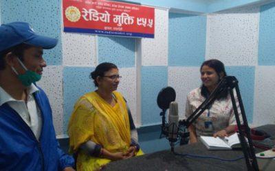शिक्षाको लागि राष्ट्रिय अभियान नेपाल